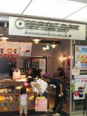 Donut Plant Tokyo