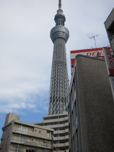 The Sky Tree Town Tower Thing