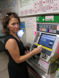 Ticket Machines are a little trickier when they are in Japanese