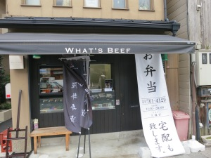 What's Beef Kyoto