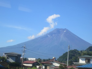 Fuji from a distance