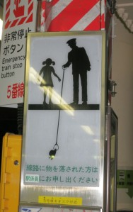 As seen on Japan Rail